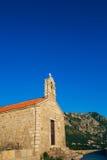 The Church of St. Sava Stock Photos
