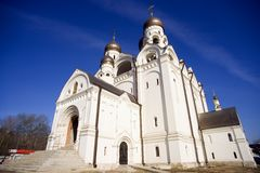 The Church of St. Seraphim of Sarov in Medvedkovo Moscow Royalty Free Stock Images