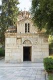 Church of Theotokos Gorgoepikoos Royalty Free Stock Photo