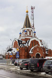 Church of the Theotokos of Pochayiv in a dull winter day. Saltykovka, Moscow region. Stock Photo