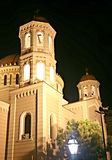 Church in Thessaloniki Selanik  Stock Image