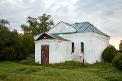 Church of the Three Hierarchs of the Ecumenical Teachers. Bogoly Stock Photos