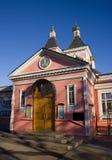 The Church of the Transfiguration in Bogorodskoye Stock Photos