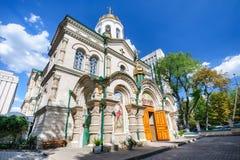 Church of Transfiguration in Chisinau, Moldova Royalty Free Stock Photography