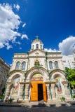Church of Transfiguration in Chisinau, Moldova Royalty Free Stock Photo