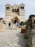 Church of the Transfiguration in Israel Stock Photo
