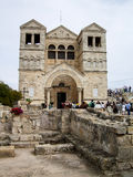 Church of the Transfiguration in Israel Royalty Free Stock Photography