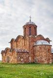 Church of the Transfiguration of Our Savior, Veliky Novgorod Royalty Free Stock Photo