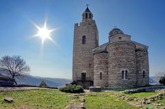 Landmark attraction in Veliko Tarnovo, Bulgaria. Patriarchal Cathedral of the Holy Ascension of God in Tsarevets fortress Stock Image
