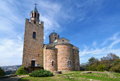 The Church at Tsarevets Royalty Free Stock Image