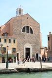 Church in Venice Royalty Free Stock Photo