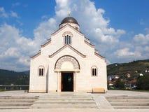 Church in Visegrad Stock Images