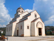 Church in Visegrad Royalty Free Stock Image