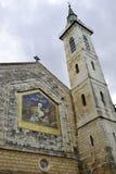 Church of the Visitation, Jerusalem Stock Photo