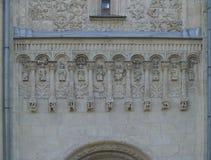Church in Vladimir Royalty Free Stock Photo