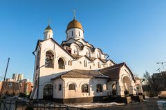 Church of the Holy Reverend Prince Alexander Nevsky at Moscow State Institute of International RelationsMGIMO. Russia. The Church was established by the idea of Royalty Free Stock Photos