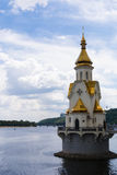 Church_water. Church on the water. Kiev Stock Photo