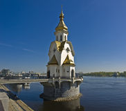 Church on the water, Kiev, Ukraine Stock Photos