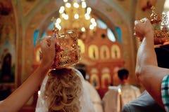 Church Wedding Crown Stock Photos