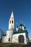 Church in Yaroslavl, Russia Royalty Free Stock Photography