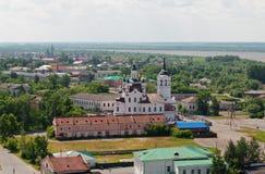 Church of Zakhariya and Elizabeth. Tobolsk. Siberia. Russia Royalty Free Stock Image