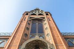 Churche Άγιος Jean de Mormartre, Παρίσι Στοκ εικόνα με δικαίωμα ελεύθερης χρήσης