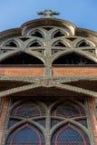 Churche Άγιος Jean de Mormartre, Παρίσι Στοκ εικόνες με δικαίωμα ελεύθερης χρήσης