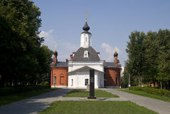 Churches and monasteries of Kolomna Royalty Free Stock Images