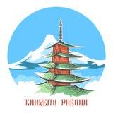 Chureito pagoda landscape japan emblem. Chureito pagoda landscape vector japan emblem. Colored sketch of Fuji mountain panorama with pagoda temple Stock Photography