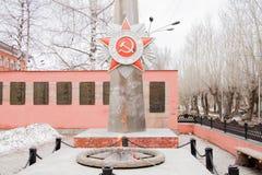 Chusovoy permanentregion, Ryssland - April 16 2017: Evig flamma Fotografering för Bildbyråer