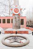 Chusovoy permanentregion, Ryssland - April 16 2017: Evig flamma Arkivbilder