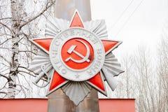 Chusovoy permanentregion, Ryssland - April 16 2017: Fragment av Arkivfoton