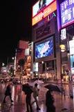Chuva da noite do Tóquio Imagem de Stock