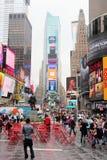 Chuva de New York Imagem de Stock Royalty Free