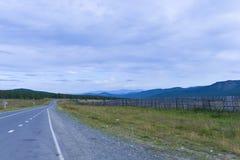 Chuya Highway or Chuysky Trakt in Altai, Siberia Stock Photos