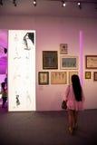 Chybienie Dior wystawa w Chiny Fotografia Stock
