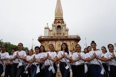 Chybienie Ponadnarodowy Tajlandia 2017, Campingowa wycieczka i aktywność, Zdjęcie Stock