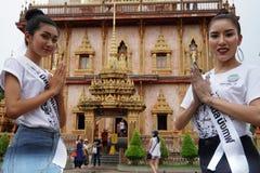 Chybienie Ponadnarodowy Tajlandia 2017, Campingowa wycieczka i aktywność, Obraz Royalty Free