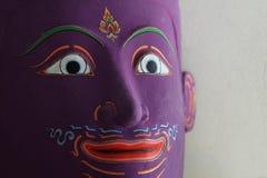 Ciérrese encima de la máscara púrpura de Khon Foto de archivo libre de regalías
