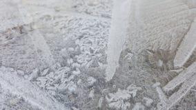 Ciérrese encima del hielo Foto de archivo libre de regalías