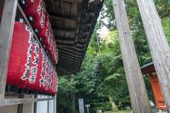 Ciérrese para arriba de la linterna roja japonesa en Sekizan Zen-en, templo japonés en Kyoto Fotografía de archivo libre de regalías