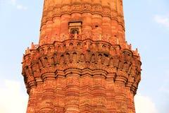 Ciérrese para arriba de Qutub Minar, Delhi, la India Foto de archivo