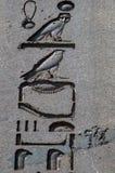 Ciérrese para arriba de un obelisco en Sultanahmet, Estambul fotos de archivo