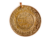 ciérrese para arriba de una moneda antigua del otomano Fotos de archivo