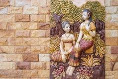 Ciérrese para arriba de una pared de ladrillo usada como fondo de la textura Fotografía de archivo libre de regalías
