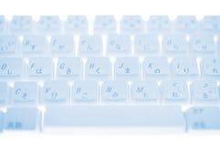 Ciérrese para arriba del teclado Fotografía de archivo libre de regalías