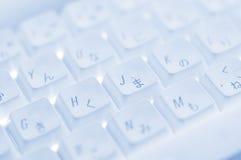 Ciérrese para arriba del teclado Fotos de archivo libres de regalías