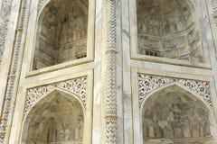 Ciérrese para arriba, parte de Taj Mahal Fotos de archivo libres de regalías