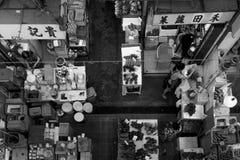 Ciò è archivio del formato EPS10 Fotografia Stock