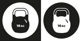 Ciężar ikona Sylwetka na czarny i biały tle barwnik urządzeń sportowych na ilustracyjna wody również zwrócić corel ilustracji wek Zdjęcia Royalty Free